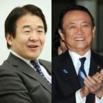 派遣労働者から搾取された金は麻生財務相と竹中平蔵氏が山分けしている