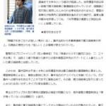 栃木女児殺害 勝又容疑者 警察聴取後に車処分 長期化…「DNA」に翻弄?益々おかしい