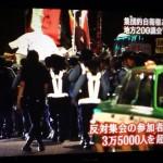【0630集団的自衛権総理官邸前デモ】NHKは放送せず!ツイッター怒りの声続々!報道ステーションは3万5千人以上と報道