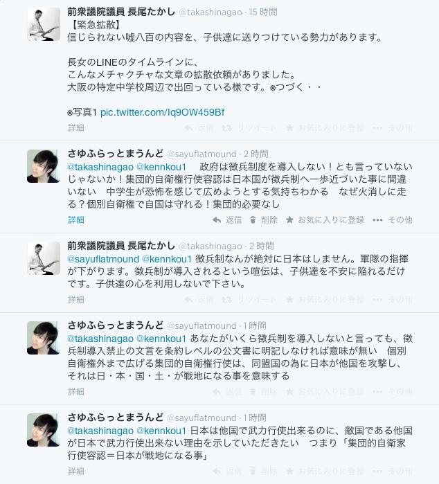 スクリーンショット 2014-07-03 14.23.44