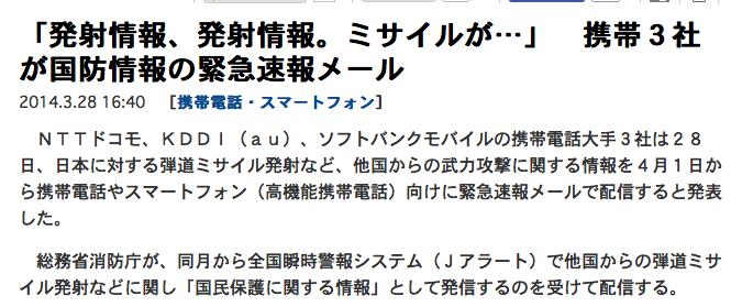 スクリーンショット 2014-07-10 12.26.42