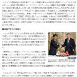 原発輸出&集団的自衛菌行使容認を決めた安倍クズが→「唯一の被爆国日本には核兵器のない世界を実現してゆく責務がある」