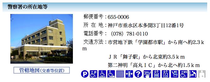 スクリーンショット 2014-09-23 12.02.40
