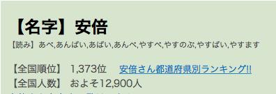 スクリーンショット 2014-09-24 11.43.23
