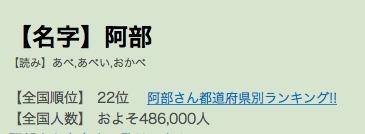 スクリーンショット 2014-09-24 11.43.48