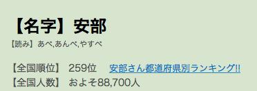 スクリーンショット 2014-09-24 11.44.10