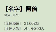 スクリーンショット 2014-09-24 11.44.35