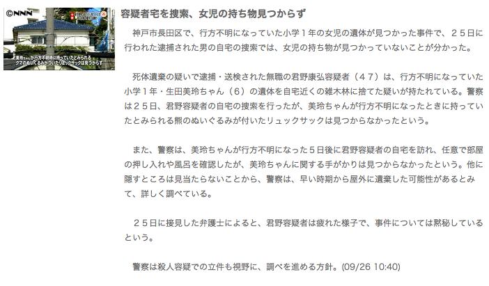 スクリーンショット 2014-09-26 20.28.08