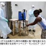 【エボラ出血熱】裏社会の心の中〜入院中の家族との面会は手の消毒だけで会える