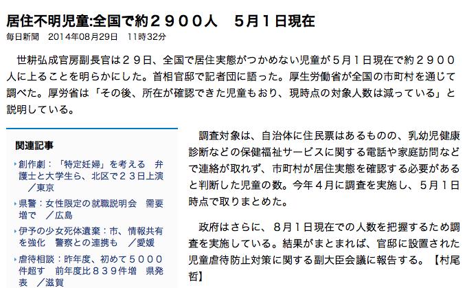 スクリーンショット 2014-09-29 12.00.11