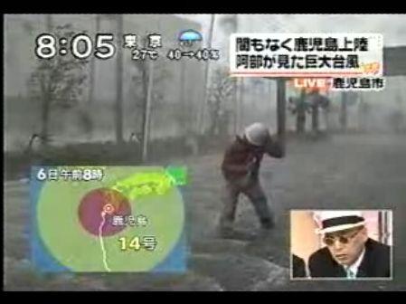 台風中継2v1
