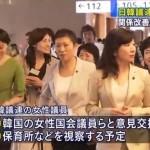 【小渕優子経済産業相バッシング】謎の女、小渕優子