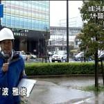【嘘スーパー台風19号】NHK過大報道が止まらない、どうしても避難させたいようです。
