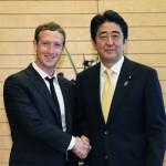 日本政府 フェイスブックに利用者情報開示を求め、facebook開示していた