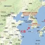 【9月30日に日本海側で二隻も事故】島根県沖で中国船籍の漁船沈没、 韓国沖で遊覧船座礁