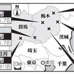 <犬遺棄>佐賀県でマルチーズ30匹保護