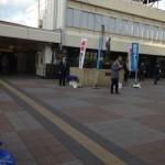 【不正選挙】野田よしひこ 元総理大臣の現状