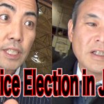 英語、日本語字幕付き【動画】Injustice Election in Japan. I couldn't vote this election by rejection of entrance