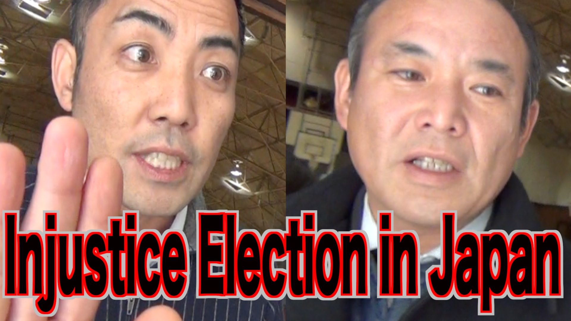 こわがま投票所 2