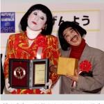 2014年流行語大賞 「ダメよ~ダメダメ」 日本エレキテル連合 について
