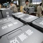 紙の投票箱をムサシが作っていると報道した意味