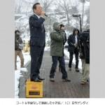 役者 小沢一郎が鬼気迫る演技 「弱者切り捨ては政治ではない」
