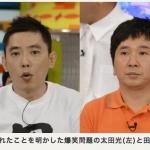 NHKのスポンサーは受信料を払っている視聴者ではなく、政府であることが判明しました