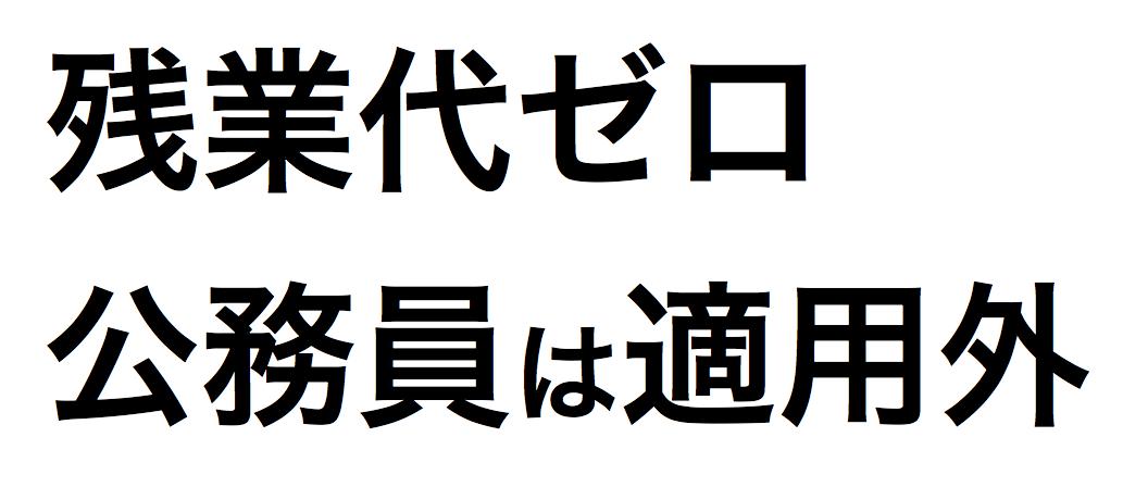 スクリーンショット 2015-01-08 11.33.31