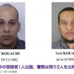 【パリ銃撃事件】逃走車両にIDカード置き忘れる犯人