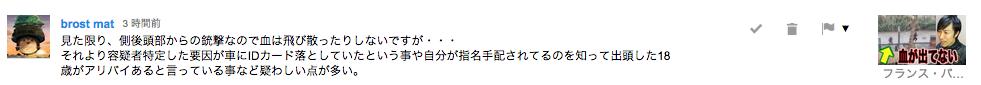 スクリーンショット 2015-01-09 11.59.54