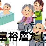 2007~12年の5年間に親の介護や看護で離職、48万7000人