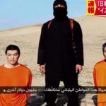 「イスラム国」湯川遥菜 後藤健二、両氏の殺害予告ビデオ 〜ついに日本人の殺害予告 身代金2億ドルを72時間以内に支払わなければ殺害