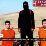 「イスラム国」湯川遥菜 後藤健二の殺害予告動画 この影の方向が自然か不自然か、私には分かりません 〜スタジオ撮影について