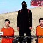 【イスラム国殺害予告】左藤防衛副大臣「動画、合成じゃないか」 〜大臣見解では合成動画の様ですw