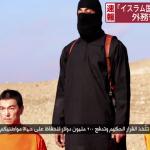【イスラム国 日本人殺害予告】菅官房長官「テロに屈せず」=日本政府、ISISの身代金要求を拒否