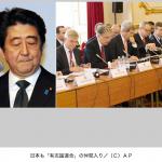 人質殺害を口実に安倍首相がNHKで「自衛隊派遣」を示唆 〜私の読みを、裏付ける言動