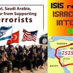 イスラエル軍、シリアに攻撃