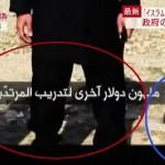 【日本人殺害予告動画】TBSも影の方向から合成である可能性を報じています ~そして、なぜ合成動画じゃなければいけないのか?