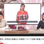 イスラエル通信社・フジテレビ系(FNN)が「死刑囚と後藤さんの解放について合意」とフライング報道