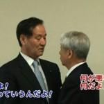 【さとうきび西川】さすが犯罪者集団安倍内閣!「返せば(法律を違反しても)問題ない。」