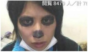川崎事件上村君モノマネ炎上しんやっちょ現行犯逮捕01