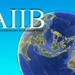 アジアインフラ投資銀行(AIIB)は、「人民元を国際通貨にする布石」