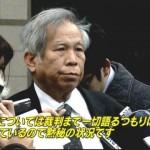 兵庫県警管轄、裏社会でっちあげ事件の容疑者弁護人は、いつも「高木甫」