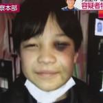 川崎市男子中1生殺害 「18歳少年が刃物で首を切ったのを見た」「上村君の服トイレで燃やした」