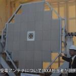 無線送電実験にJAXAが成功 宇宙太陽光発電に一歩