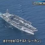 東日本大震災から4年 「トモダチ作戦で被爆米兵訴訟」 ~311が人工地震である証拠である