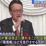 自民党の船田憲法改正推進本部長 「国民が憲法改正に慣れることが必要だ」