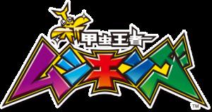 logo_mushi