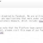さゆふらっとまうんど、Facebookアカウントが完全に削除されました。