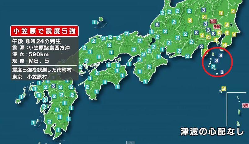 2015年05月30日小笠原沖地震は「...